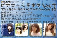 A6(100x148)-omote-110619-M.jpg