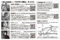 A6(100x148)-ura-110507-cM.jpg