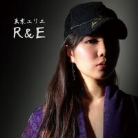 真木ユリエ - R&E.jpg