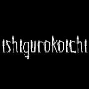 ishigurokoichi